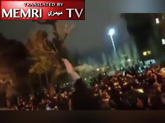Iranians Take to the Streets after Government Admits to Shooting Down Ukrainian Flight 752, Chant: The Islamic Republic Needs to Be Destroyed! Death to the Leader!